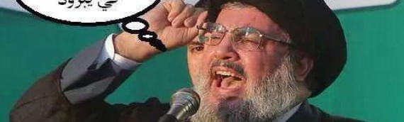 Nasrallah justifies Hezbollah's crimes in Syria with those of 'takfiris'