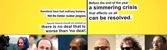 Iranian filmmakers call for nuclear deal – But in whose interest? A commentary by Naame Shaam on the #no2nodeal campaign