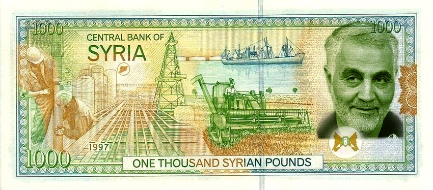 new Syrian bank note with Qassem Soleimani