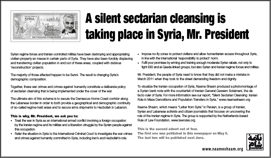Naame Shaam ad 2 in Washinton Post