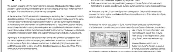 Open letters to the US President in the Washington Post, 4 of 4: Naame Shaam urges President Obama to link Iran nuclear talks with Iranian regime's intervention in Syria