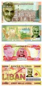 QS_4 banknotes_EnglishFrench_2015_LowResolution_Final
