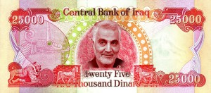 3_Iraqi Dinar 25000_English