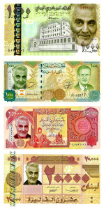 QS_4 banknotes_Arabic_2015_LowResolution