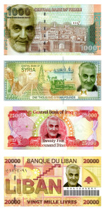 QS_4 banknotes_EnglishFrench_2015_HighResolution_Final